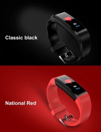 Where can I purchase the ActiV8 Fitness Tracker